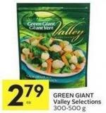 Green Giant Valley Selections 300-500 g