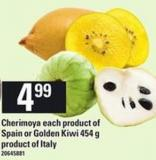Cherimoya - Each Or Golden Kiwi - 454 G