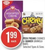 PEEK FREANS COOKIES or QUAKER GRANOLA BARS