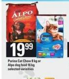 Purina Cat Chow - 8 Kg or Alpo Dog Food - 16 Kg