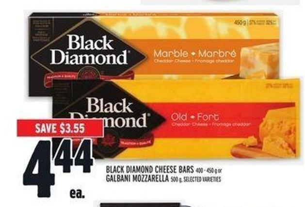 Black Diamond Cheese Bars 400 - 450 G Or Galbani Mozzarella