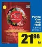 Purina One Dog Food - 6.8/7 Kg