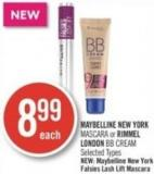 Maybelline New York Mascara or Rimmel London Bb Cream