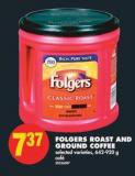 Folgers Roast And Ground Coffee - 642-920 g