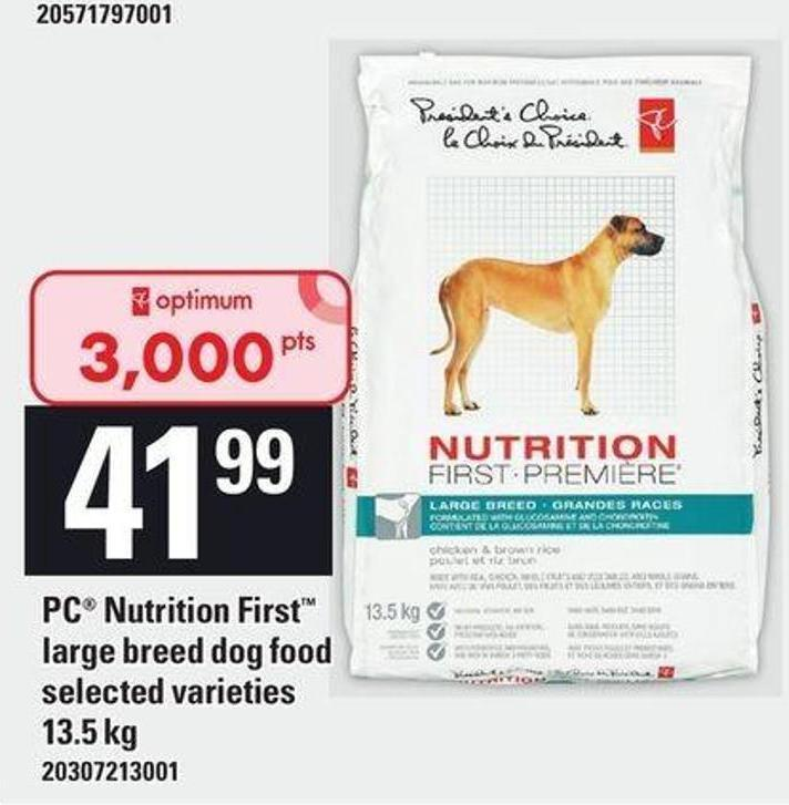 PC Nutrition First Large Breed Dog Food