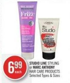 Studio Line Styling or Marc Anthony Hair Care Products
