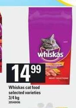 Whiskas Cat Food - 3/4 Kg