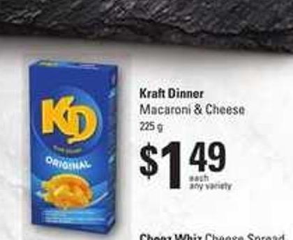 Kraft Dinner Macaroni & Cheese - 225 G