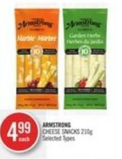 Armstrong Cheese Snacks 210g