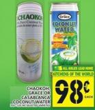 Chaokoh - Grace Or Casablanca Coconut Water