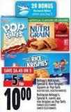 Kellogg's Nutrigrain - Special K - Rice Krispies Squares Or Pop-tarts