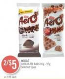 Nestlé Chocolate Bars 85g - 97g