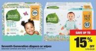 Seventh Generation Diapers Or Wipes