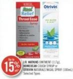 J.r. Watkins Ointment (117 G) Homeocan Cough Syrup or Otrivin Naturals Nasal Spray (100ml)