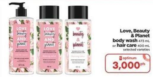 Love - Beauty - Planet Body Wash - 473 mL Or Hair Care - 400 mL