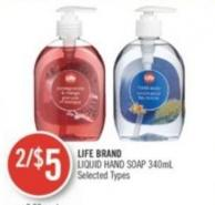 Life Brand Liquid Hand Soap 340ml