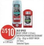 Old Spice Body Spray (132ml) - Antiperspirant/deodorant (73g - 85g) or Body Wash (473ml)