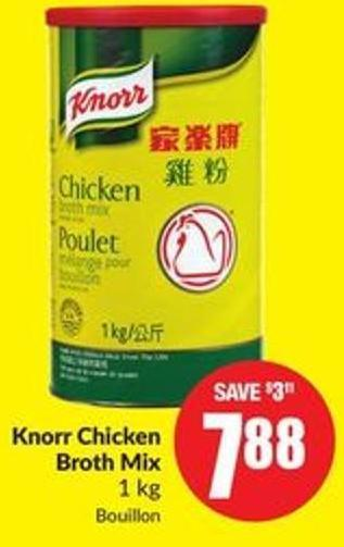 Knorr Chicken Broth Mix - 1 Kg