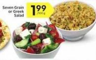 Seven Grain or Greek Salad