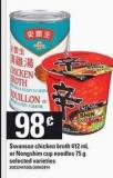 Swanson Chicken Broth - 412 Ml Or Nongshim Cup Noodles 75 G