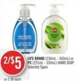 Life Brand (236ml - 340ml) or PC (225ml - 350ml) Hand Soap
