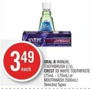 Oral-b Manual Toothbrush (1's) - Crest 3D White Toothpaste (75ml - 170ml) or Mouthwash (500ml)