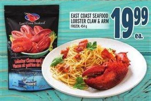 East Coast Seafood Lobster Claw & Arm