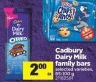 Cadbury Dairy Milk Family Bars - 85-100 g