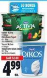 Danone Activia 12 X 100 G Or Oïkos Greek Yogurt 625 - 750 G