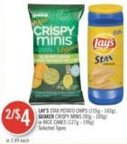 Lay's Stax Potato Chips (155g - 163g) - Quaker Crispy Minis (90g - 100g) or Rice Cakes (127g - 199g)
