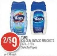 Tums Calcium Antacid Products 32's - 150's