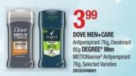 Dove Men+care Antiperspirant 76g - Deodorant 85g Degree Men Motionsense Antiperspirant - 76g