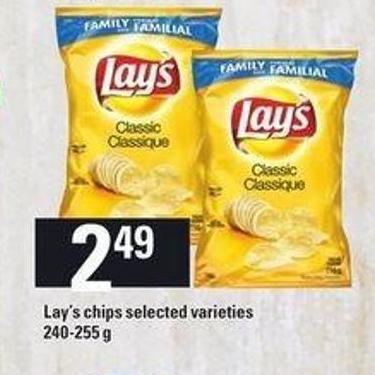 Lay's Chips - 240-255 g