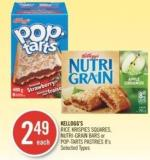 Kellogg's Rice Krispies Squares - Nutri-grain Bars or Pop-tarts Pastries 8's