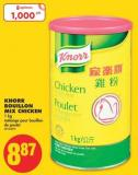 Knorr Bouillon Mix Chicken - 1 Kg