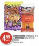 Black Diamond Stringable (8's) or Armstrong (10's) Cheese Snacks
