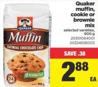 Quaker Muffin - Cookie Or Brownie Mix - 900 g