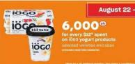 Iögo Yogurt Products