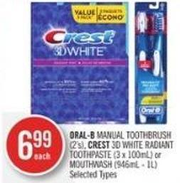 Oral-b Manual Toothbrush (2's) - Crest 3D White Radiant Toothpaste (3 X 100ml) or Mouthwash (946ml - 1l)