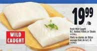Fresh Wild Caught B.c. Halibut Fillets Or Steaks 4.41/100 G