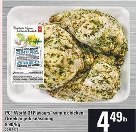 PC World Of Flavours Whole Chicken
