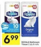 Royale Bathroom Tissue 2 Ply 8 Rolls - 10 Air Miles Bonus Miles