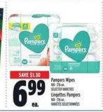 Pampers Wipes | Lingettes Pampers