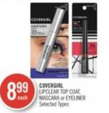 Covergirl Lipclear Top Coat Mascara or Eyeliner