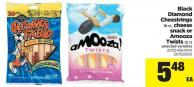 Black Diamond Cheestrings - 16 Ct - Cheese Snack Or Amooza Twists - 12 Ct