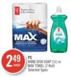 PC Hand Dish Soap (1l) or Max Towel (2 Roll)