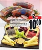 Irresistibles Artisan Gouda Cheese Or Brandt Kolbassa Chubs Or Polish Sausage 200 - 300 g
