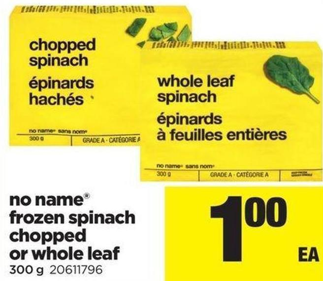 No Name Frozen Spinach Chopped Or Whole Leaf - 300 G