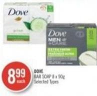 Dove Bar Soap 8 X 90g