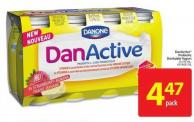 Danone Danactive Probiotic Drinkable Yogurt